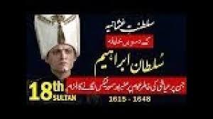 Ottoman Ruler 18th Ruler Of Ottoman Empire Best