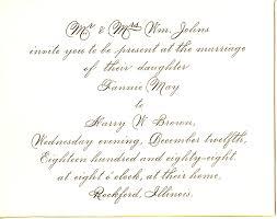 wedding invitation love quotes like success