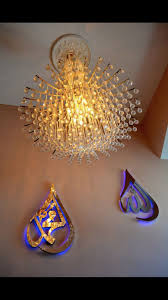 117 best islamic art in stainless steel images on pinterest