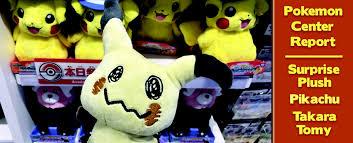 pokemon 20th anniversary small plush victini toys mikitzune pokemon food and foxes