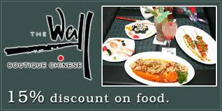 restaurant discounts the wall boutique restaurant discounts and offers 2018