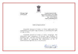 consolato india collaborazione con il consolato indiano corsi e scuola di a