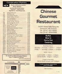 Chinese Buffet Hours by Chinese Gourmet Menu Menu For Chinese Gourmet Florissant St