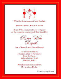 indian wedding invitations wording indian wedding invitation 7192 as well as write up for wedding