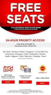 airasia singapore promo airasia free seats 2017 promotion booking 4 11 september 2016