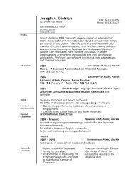 free downloadable resume templates for word 2010 free downloadable resume templates cliffordsphotography