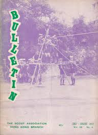 fess馥 au bureau the scout association hong kong branch bulletin vol 18 no 4 1972 by