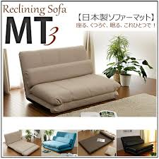 Folding Sofa Bed Nsminato Rakuten Global Market 17 Folding Sofa Compact Floor