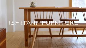 Cherry Dining Table Ishitani A Cherry Dining Table