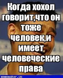 Memes Creator Online - pin by meme maker online meme generator online meme creator