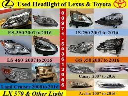 is lexus part of toyota auto used spare parts headlights of toyota lexus sharjah