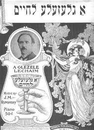 dã roulement mariage le mariage juif