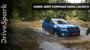 jeep tata tamil tata nexon review specs u0026 features drivespark video