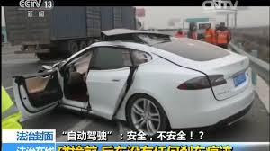 tesla owners manual another person has reportedly died due to a tesla autopilot