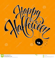 Free Printable Halloween Greeting Cards by Halloween Greeting Cards
