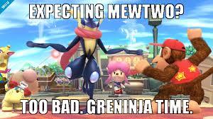 Wii U Meme - 10 favorite super smash bros for wii u and 3ds memes