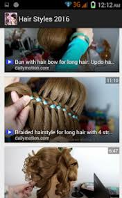 hair stayel open daylimotion on pakisyan 1000 hair styles 2017 android apps on google play
