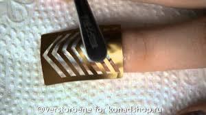 chevron nail art with nail vinyl prima nails youtube