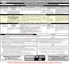 population welfare officer jobs in population welfare department