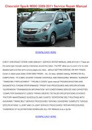 chevrolet spark m300 2009 2011 service repair by trenastinson issuu
