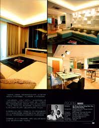Interior Design Basics Press U0026 Award Commercial Interior Design Company In Malaysia Bnn