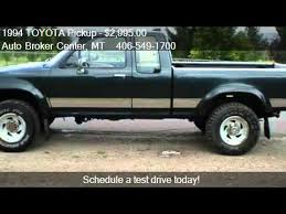 92 toyota tacoma for sale 1994 toyota sr5 v6 2dr 4wd extended cab sb for sale i