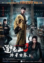 film fantasy mandarin terbaik 2015 chinese fantasy movies a k china movies hong kong