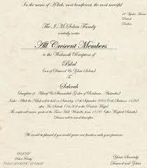 wedding invitations durban wedding invitation wording afrikaans awesome wedding invitation