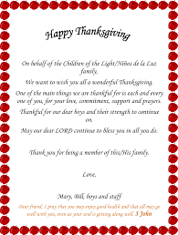 happy thanksgiving to you and your loved ones a thanksgiving message children of the light