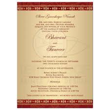 hindu wedding invitation wedding invitation sayings sles fresh breathtaking hindu