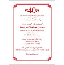 birthday invitation wording in spanish beach wedding invitations