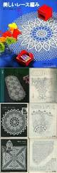 207 best filet crochet patterns images on pinterest crochet
