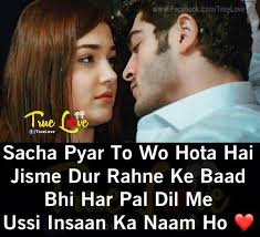dur du si e d al ia 4090 best shayri images on quotes poetry and true