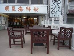 File Hk Shatin 沙田明星畫舫 Star Seafood Floating Restaurant