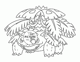 pokemon coloring pages mega lucario in shimosoku biz