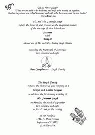 sikh wedding invitations sikh wedding invites paperinvite