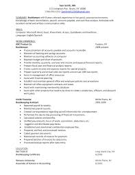 Relevant Experience Resume Sample by Resume Bookkeeping Resume Sample
