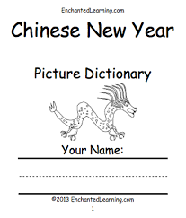 chinese new year picture dictionary a short book to print