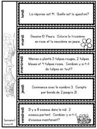 grade 3 math word problems in french le problème