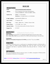 Resume Format Pdf For Electrical Engineer by Resume Interest Resume