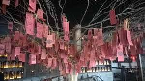 wishing tree wishing tree hutong