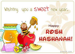 wishing you a sweet new year happy rosh hashanah greetings cards