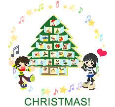 christmas calendar promotion calendar advent calendar plugin for marketing