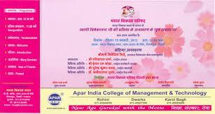 birthday invitation matter in marathi font 28 images marathi