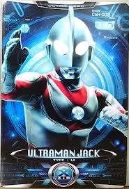 film ultraman jack image ultraman x ultraman jack alternate cover card png ultraman