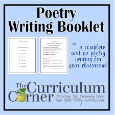 my poetry book curriculum poem and students