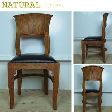 kanmuryou rakuten global market italy chair chairs dining chair