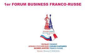 chambre de commerce franco russe du medef lyon rhône cap international service pour les