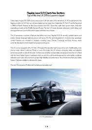 lexus lx 570 height control 2016 lexus lx 570 japan spec press release