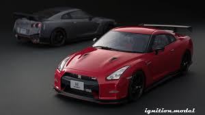 Nissan Gtr Models - ignition model